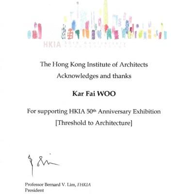 THRESHOLD TO ARCHITECTURE HKIA 50TH ANNIVERSAY EXHIBITION, HKSAR