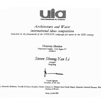 INTERNATIONAL UNION OF ARCHITECTS DESIGN COMPETITION EXHIBITION