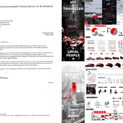 CAA 5TH INTERNATIONAL DESIGN COMPETITION - HONOURABLE DESIGN