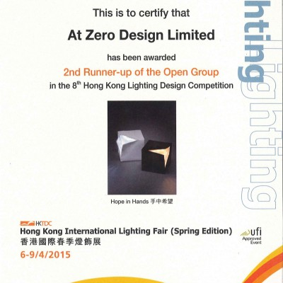 THE 8TH HONG KONG LIGHTING DESIGN COMPETITION - 2ND RUNNER-UP